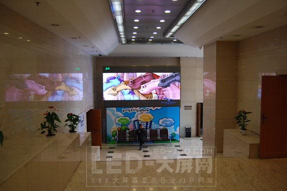 """公司高清显示屏 """"群星荟萃""""第五届中国.石家庄国际动漫博览会"""