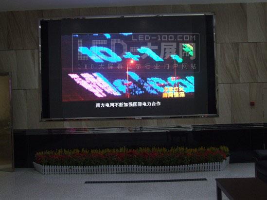 CREATOR快捷联袂广东电网•共舞金秋<br> ――快捷金牌新品成功进驻广东电网