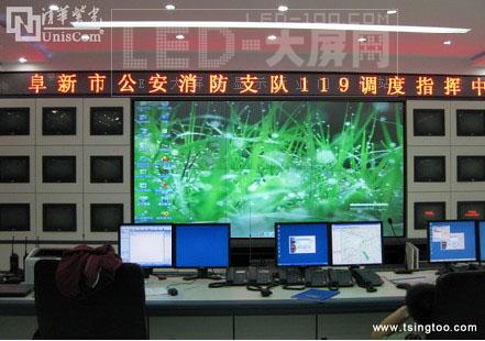紫光清投将携大屏产品出席2010北京安博会