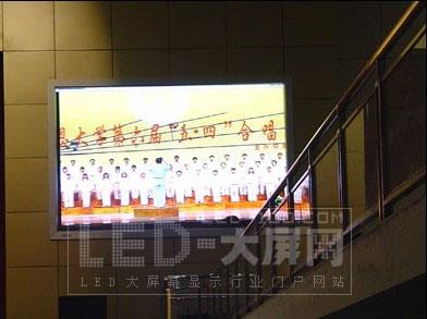 山东巨德光电LED产品打入国际市场