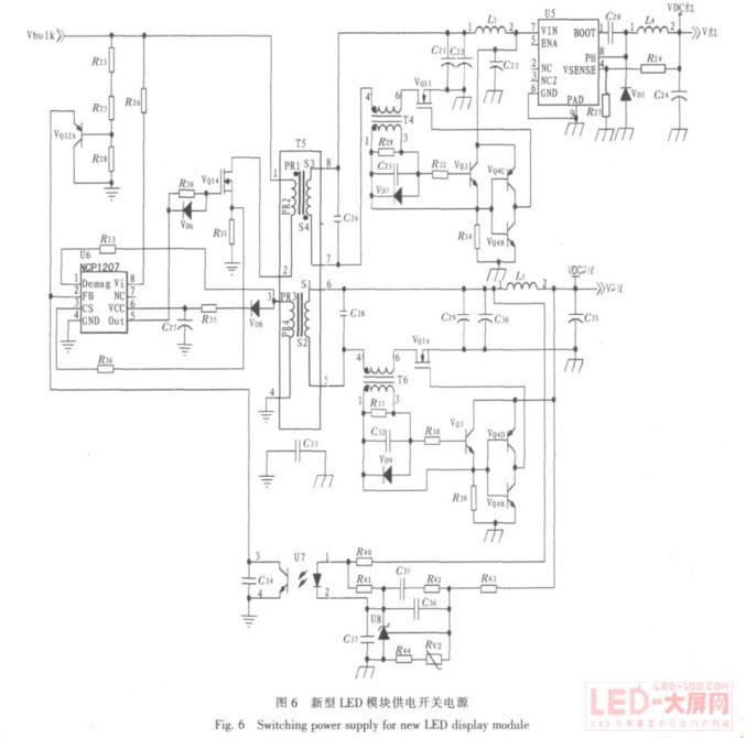 一种新型LED显示模组供电拓扑