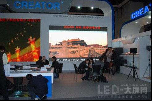 CREATOR快捷亮相InfoComm Asia 2010香港展会