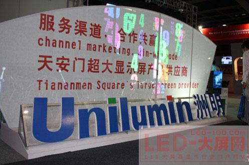 洲明科技盛装出席香港InfoComm Asia