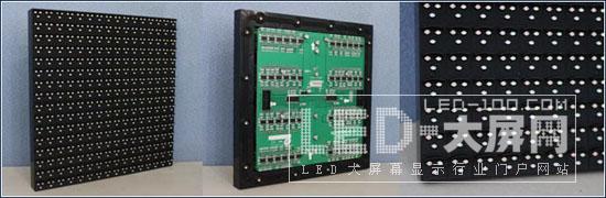 德彩光电户外P16 1R1G1B 真正的节能选择