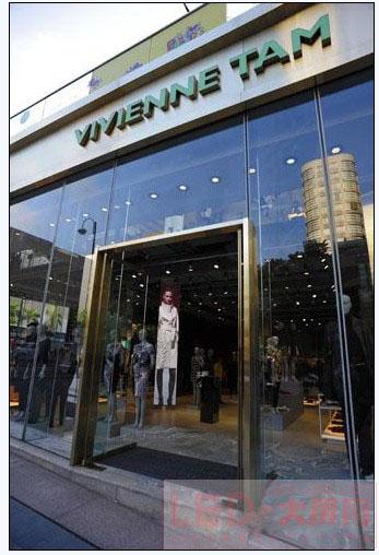兆光科技显示屏装点VivienneTam时尚店铺