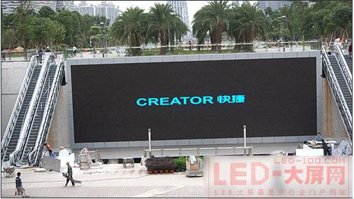 CREATOR快捷转战<a href=http://www.led-100.com target=_blank>led显示屏</a>领域的幕后