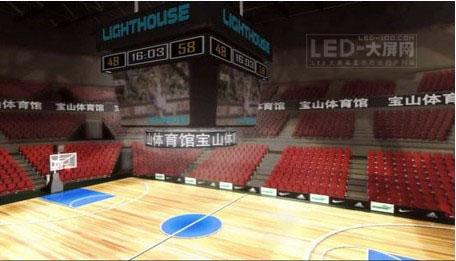 Lighthouse(兆光科技)成功中标上海宝山体育中心项目