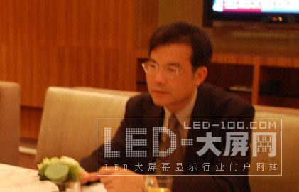 陈企凯:传统的<a href=http://www.led-100.com target=_blank>led显示屏</a>有很多新发展方向