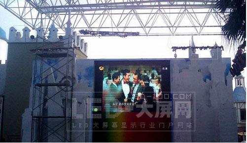 长沙世界之窗再度携手康佳视讯引入大型显示屏