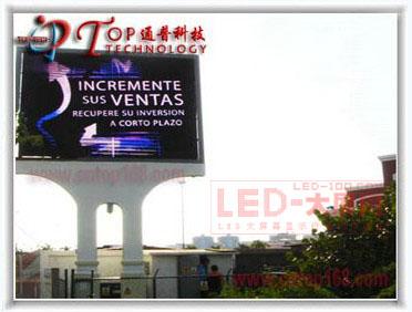 庆祝委内瑞拉关塔户外广告<a href=http://www.led-100.com target=_blank>led显示屏</a>PH16项目顺利完成