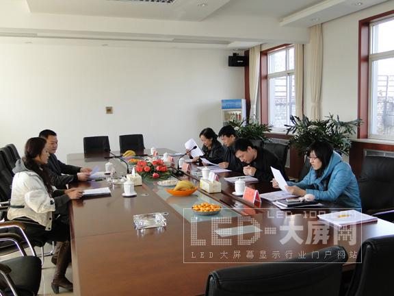 省工商联、市工商联等领导一行调研京华电子