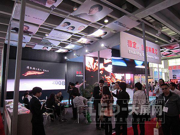 科美芯亮相2011广州国际LED展