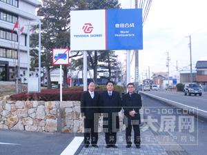 雷曼光电高管一行前往日本参观考察