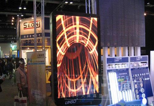 Infocomm2011:蓝硕推新LED屏应用方案