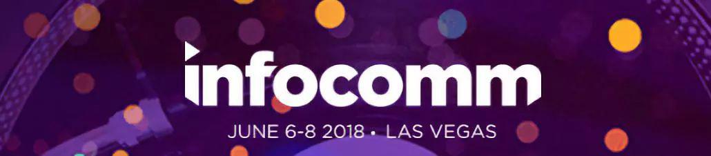 美国InfoComm展丨明和新品持续走俏海外!
