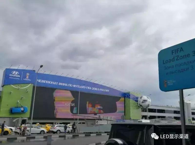 "<a href='http://www.ibuguang.com' target=_blank >户外LED</a>大屏""世界杯"",你pick哪一队?"