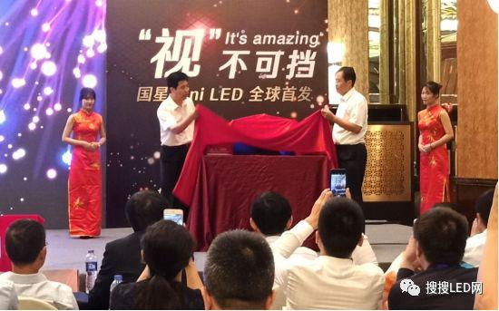 "<a href='http://www.ibuguang.com' target=_blank >Mini LED</a>大热 COB显示要""凉""了吗"