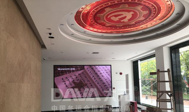 大元智能圆形天幕LED显示屏点亮广州展厅