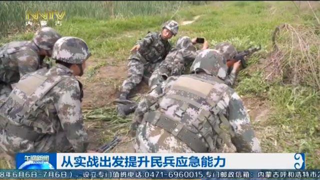 科达野战视频指挥系统从实战出发提升当地民兵应急能力