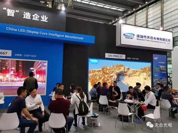 天合光电 深圳LED CHINA展光彩夺目