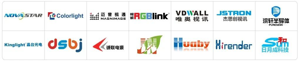 LED CHINA 2020深圳站定于9月1-3日,深圳福田会展中心举办