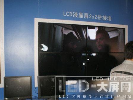 番禺滕高展示LED屏及液晶拼接墙