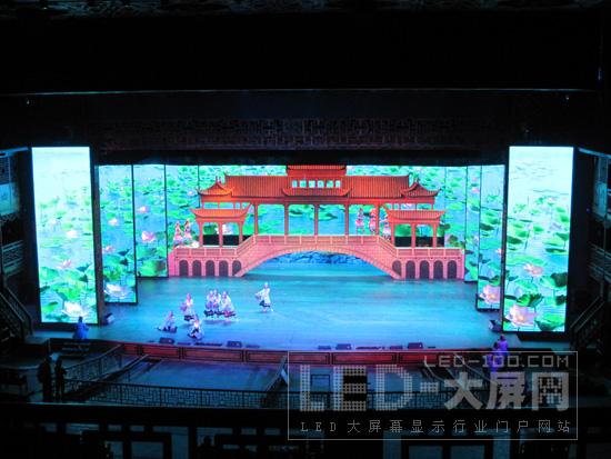 通普科技舞台背景幕墙震撼湘西大剧院