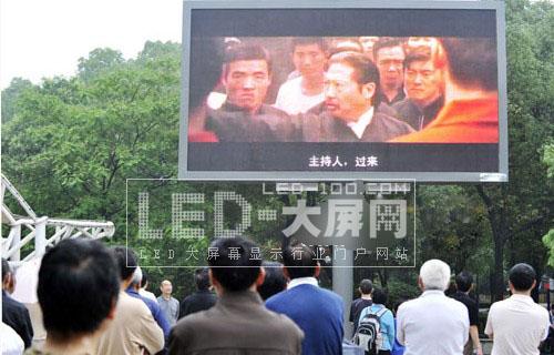 大型<a href=http://www.led-100.com target=_blank>LED显示屏</a>亮相南昌八一公园