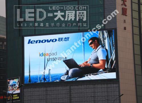 """经典铸就品牌,精品成就未来――细数联建光电工程之""""最""""(一)"""