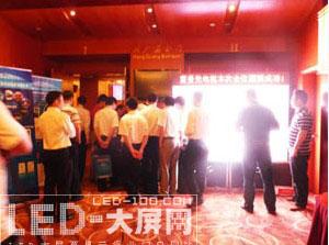 武汉LED显示应用研讨会上行业目光聚集雷曼