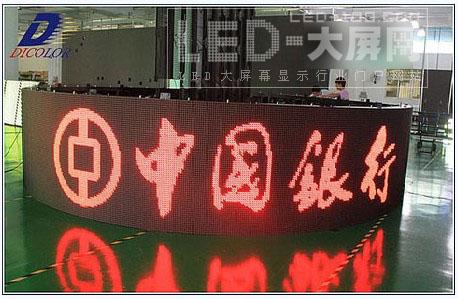 德彩P20圆形屏成功应用于哈尔滨中国银行大楼顶部