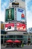 加拿大户外LED大屏幕媒体竞争激烈 加快洗牌步伐