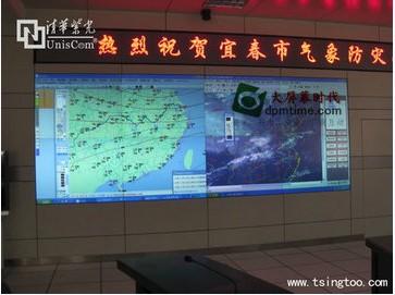 紫光清投大屏幕显示系统助力气象部门防汛抗灾