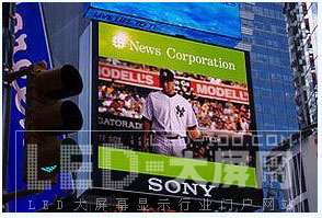 纽约时代广场大楼部署达科<a href=http://www.ds-360.com target=_blank>数字标牌</a>