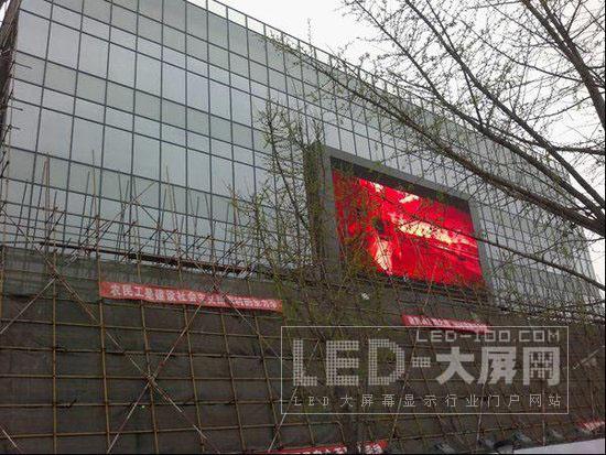 都江堰/百伦广场led显示屏