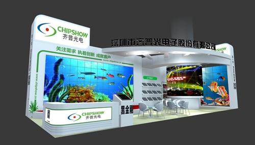 齐普光电诚邀您参加第十届广州国际LED展