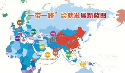 一带一路国家手绘地图