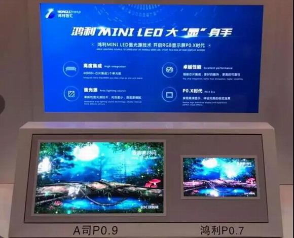 """千帆""""同竞!LED显示封装产业打开新局面"""