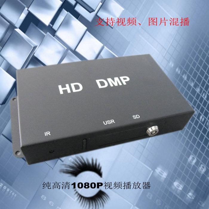 HD26高清视频广告播放器多媒体播放盒