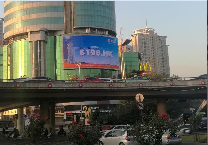 供应:郑州户外大屏LED广告-紫荆山商圈百货大楼LED大屏广告